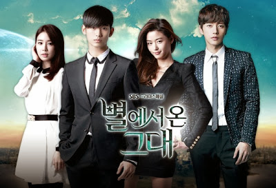 poster You Who Came From the Stars