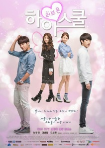 High School - Love On Korean Drama
