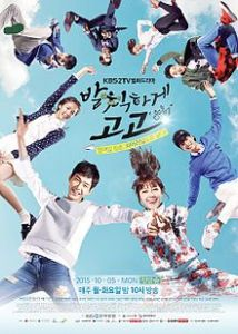 Sassy,_Go_Go_(Cheer_Up!)_Promotional_poster