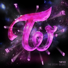twice-the-story-begins